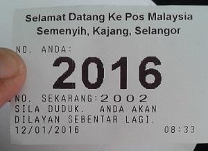nombor giliran pos malaysia
