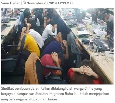 pejabat scammer